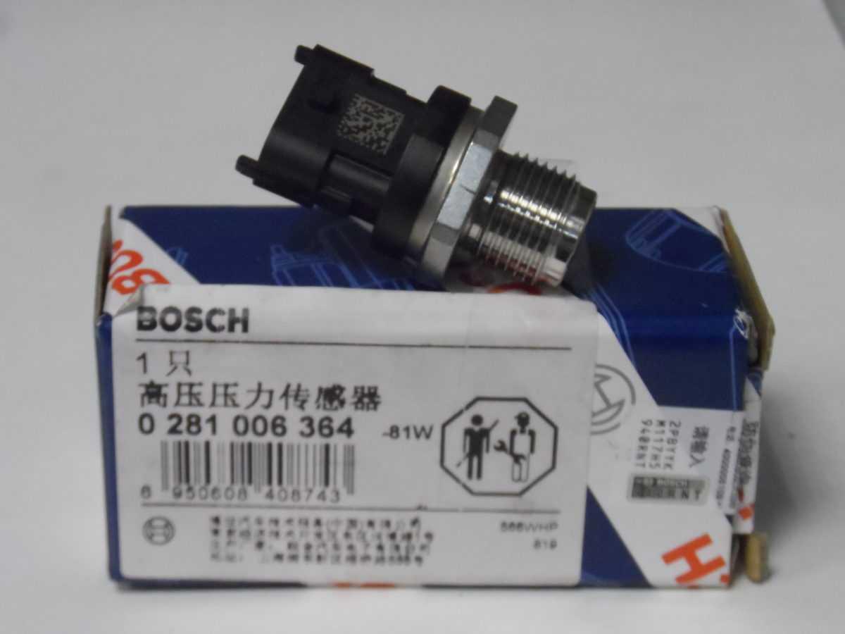 Датчик давления топлива ISF 3.8, 0281006364, BOSCH