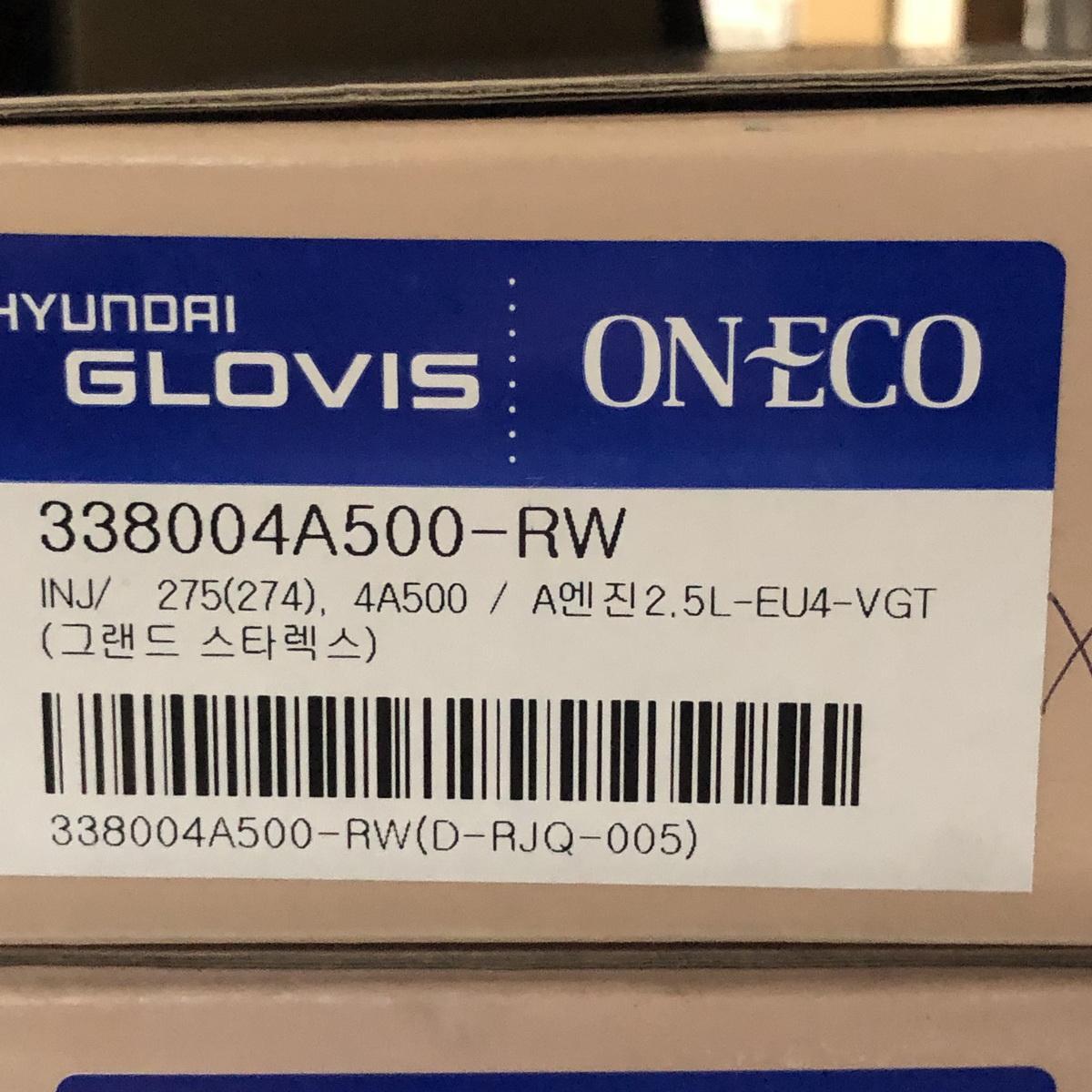 Форсунка D4CB, 33800-4A500, GLOVIS