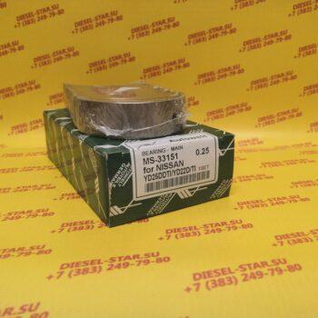 Вкладыши коренные YD22, YD25, 0.25, MS-33151, AUTOWELT