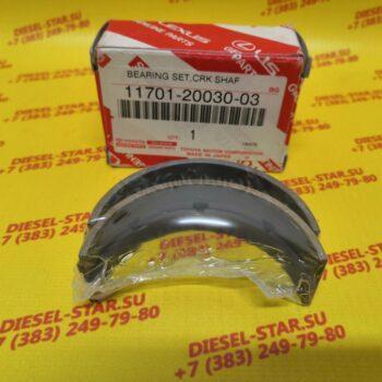 Вкладыши коренные 1MZFE, 11701-20030-03